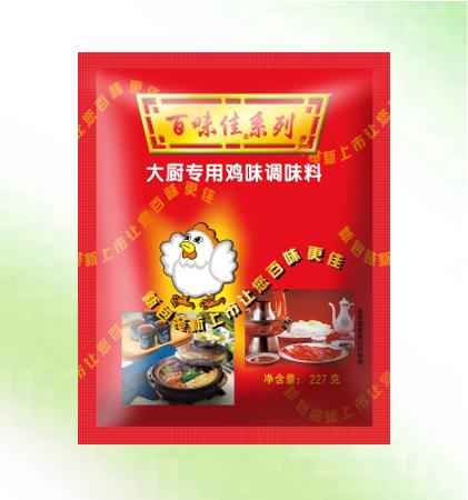 sunbet申博